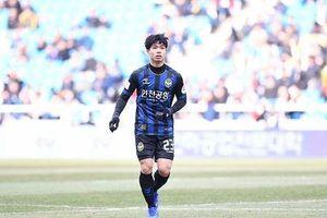 Tiền đạo Công Phượng ra sân, Incheon bại trận trước Sangju Sangmu