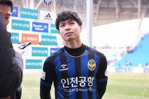Công Phượng đá chính khi Incheon United đấu đội bóng cũ của HLV Park Hang Seo?