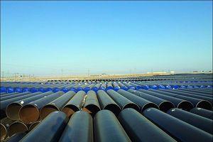 Kyrgyzstan muốn xây dựng bổ sung đường ống dẫn khí Trung Á – Trung Quốc