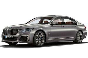 BMW M760Li xDrive 2020: Động cơ V12, công suất 585 mã lực, giá gần 4 tỷ