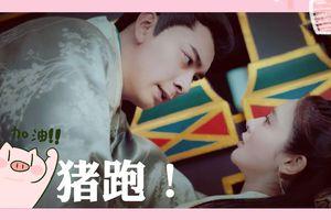 'Đông Cung': Cảnh động phòng của 'Tiểu Phong' Bành Tiểu Nhiễm rất được khán giả mong đợi