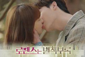'Phụ lục tình yêu' tập cuối: Kết thúc viên mãn, Lee Jong Suk và Lee Na Young hạnh phúc bên nhau
