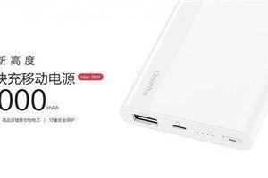 Huawei phát hành sạc dự phòng 10000 mAh