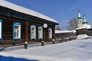 Cuộc sống tại một ngôi làng ở xứ Siberia lạnh cóng của nước Nga