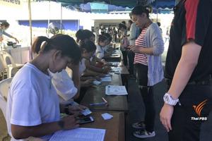 Nghi vấn gian lận trong bầu cử sớm ở Thái Lan