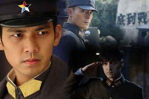 Sao nam Hoa Ngữ mặc quân phục trong phim: Ai đẹp hơn ai?