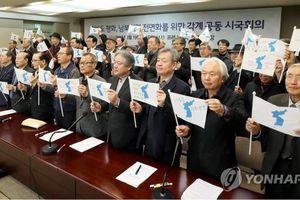 Đại diện Triều Tiên vắng mặt trong các cuộc họp Văn phòng liên lạc chung liên Triều