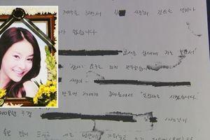 Dispatch công bố tin sốc về cái chết của sao Hàn từng bị ép tiếp khách 100 lần