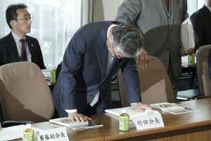 Chủ tịch Ủy ban Olympic Nhật Bản từ chức trong vụ bê bối mua phiếu bầu
