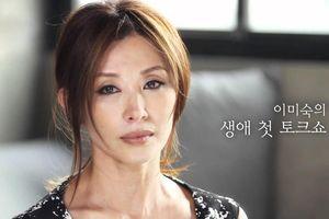 Lee Mi Sook - Song Seon Mi từ chối liên quan khi nhân chứng nài nỉ tiết lộ sự thật về cái chết của Jang Ja Yeon