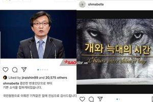 Sau Goo Hye Sun, đến lượt Kim Hyang Gi và Kim Ji Hoon ủng hộ điều tra làm rõ vụ án của Jang Ja Yeon