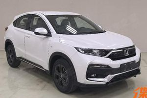 Honda hé lộ mẫu xe XR-V mới, 'anh em song sinh' của Honda HR-V