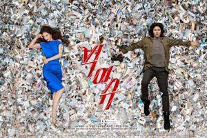 Vì scandal Seungri, phim về giới phóng viên 'bóc phốt' sao Hàn gây sốt