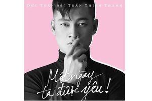 Gia đình nhạc sĩ Trần Thiện Thanh lên tiếng về tác quyền Hoa trinh nữ