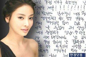 Bê bối Seungri bị phanh phui, công bố di thư của nữ diễn viên Jang Ja Yu