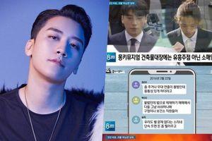 Seungri dùng tiền 'mua chuộc' cảnh sát để che mờ đi hành vi tội lỗi khi cho trẻ vị thành niên vào Burning Sun 'ăn chơi sa đọa'