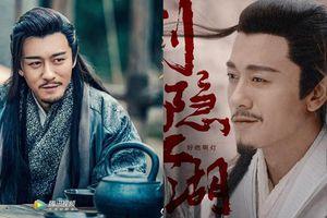 Ngoài Trương Vô Kỵ, đây chính là 'đại hiệp' được lòng fan hâm mộ nhất trong Tân Ỷ Thiên Đồ long ký
