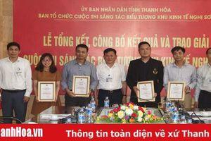 Trao giải cuộc thi 'Sáng tác biểu tượng Khu Kinh tế Nghi Sơn'
