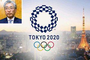 Chủ tịch Tsunekazu Takeda đã từ chức vì cáo buộc tham nhũng trao giải Thế vận hội cho Tokyo.