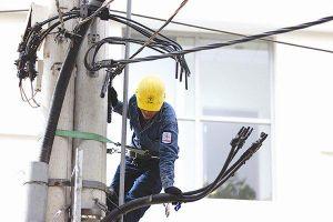 Giá điện tăng: doanh nghiệp sản xuất điện có hưởng lợi?