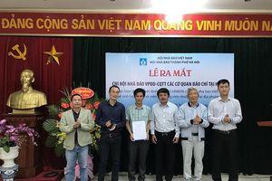 Ra mắt Chi hội nhà báo Văn phòng đại diện ở Hà Nội