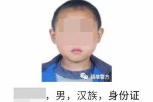 Cảnh sát Trung Quốc hứng chỉ trích vì dùng ảnh hồi nhỏ để truy bắt tội phạm