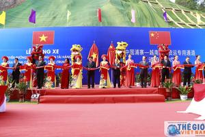 Thông xe đường chuyên dụng vận tải hàng hóa Cửa khẩu Tân Thanh (Việt Nam) - Pò Chài (Trung Quốc)