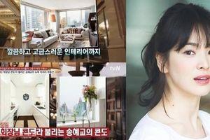 Trước khi lấy chồng, Song Hye Kyo được mệnh danh bà trùm nhà đất
