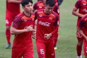 Lịch thi đấu U23 Việt Nam, lịch trực tiếp U23 Việt Nam tại vòng loại châu Á