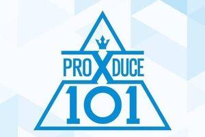 Chiều nay, 'center con nít' cùng dàn trai đẹp của PRODUCE X 101 sẽ chính thức trình làng công chúng