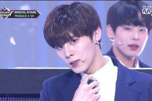 Produce X 101: Mnet tung thính - sân khấu 'pick me' JIMA lộ diện
