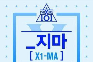 Produce X 101: M Countdown chính thức hé lộ bài hát chủ đề