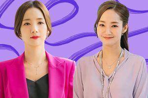 Thời trang của Park Min Young xuống cấp sau khi đóng vai Thư ký Kim?