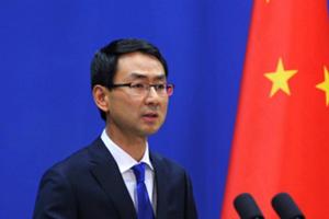 Trung Quốc mời các nhà ngoại giao châu Âu 'trải nghiệm sự ổn định và hòa hợp' ở Tân Cương