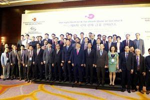 Việt Nam và Hàn Quốc cùng hợp tác tăng trưởng thịnh vượng