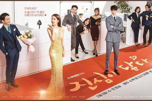 Top 10 drama được tìm kiếm nhiều nhất hiện nay tại Hàn: 'Phụ lục tình yêu' chỉ xếp thứ 2, 'Chạm vào tim em' xếp tận thứ 9