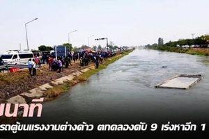 Xe chở công nhân lao xuống kênh ở Thái Lan, 10 người thiệt mạng