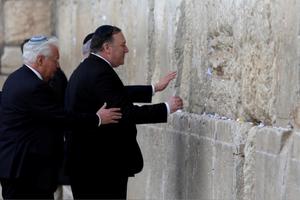 Trung Đông: Tiến trình hòa bình mờ mịt sau 'quả bom' Golan