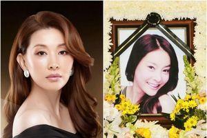 Bị nghi liên quan vụ Jang Ja Yoen tự tử, minh tinh U.60 lên tiếng