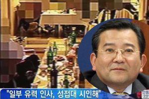 Điều tra lại vụ 'hối lộ tình dục' ở biệt thự của cựu Thứ trưởng Bộ Tư pháp Hàn