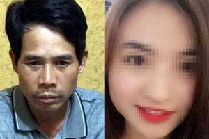Nghi phạm vừa bị bắt trong vụ nữ sinh giao gà bi sát hại là đối tượng nghiện ma túy, chơi bời và hay ăn cắp vặt