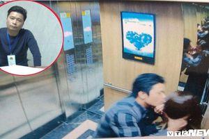 Sự thật bất ngờ thân thế kẻ sàm sỡ nữ sinh trong thang máy ở Hà Nội