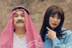 'Mother of Mine' vượt qua rating của 'Người duy nhất bên em' ngay tập đầu tiên lên sóng - 'Kill It' của Jang Ki Yong và Nana thấp không tưởng