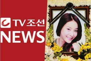 Vụ sao nữ bị ép tiếp khách 100 lần: Truyền thông Hàn 'khẩu chiến' dữ dội