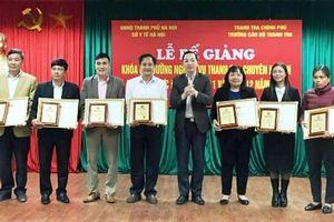 Hà Nội: Hơn 400 học viên hoàn thành khóa nghiệp vụ thanh tra chuyên ngành an toàn thực phẩm