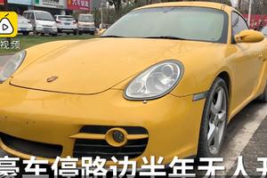 Siêu xe Porsche Cayman S bị 'bỏ quên' bên đường nửa năm
