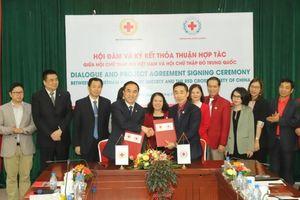 Hội CTĐ Trung Quốc và Hội CTĐ Việt Nam ký kết thỏa thuận hợp tác quan trọng