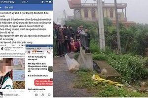 Bác tin đồn nữ sinh lớp 10 ở Nam Định tử vong dưới mương nước bị xâm hại