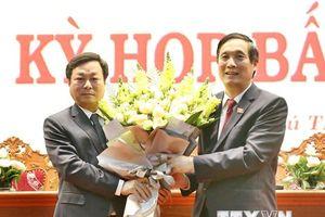 Ông Bùi Văn Quang giữ chức vụ Chủ tịch UBND tỉnh Phú Thọ