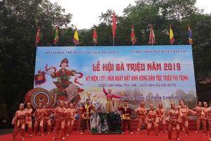 Thanh Hóa: Khai hội Lễ hội Bà Triệu năm 2019